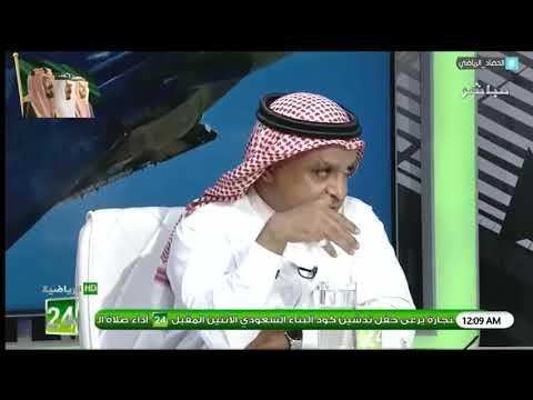 """سعود الصرامي: الاستاذ """"أنمار الحائلي"""" يفاوض 3 لاعبين من نادي #الهلال الان"""