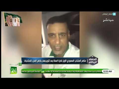 عناصر المنتخب السعودي الاول لكرة السلة بعد تتويجهم بكأس العرب للمنتخبات