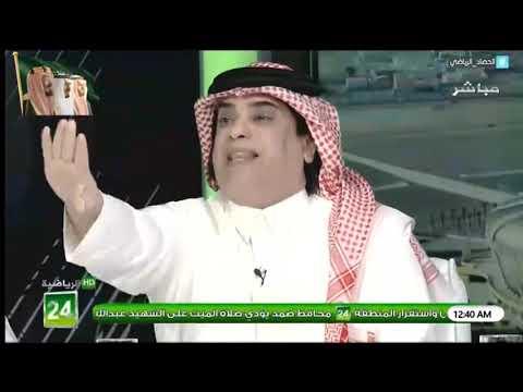 """خالد الشعلان : من ضغط على إدارة نادي #النصر لإقالة """"كارينيو"""" هم جمهور النصر و إعلام النصر"""