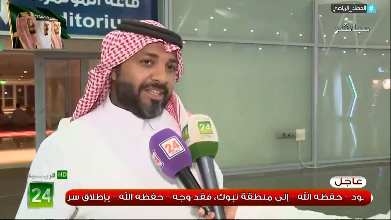"""إستطلاع جماهيري : اراء جماهير نادي #الهلال حول إعارة اللاعب """"نواف العابد"""""""