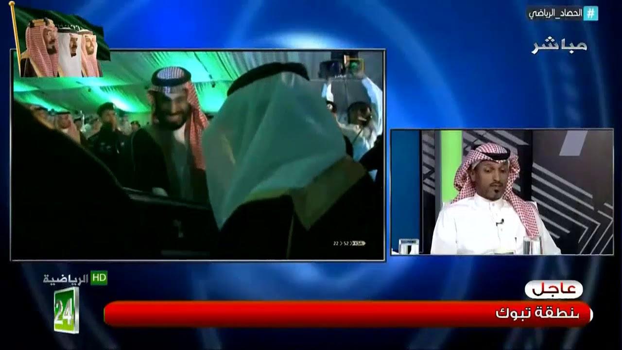 """ابراهيم ماطر: اعتقد ان هناك إتفاقية بين إدارة الهلال و """"نواف العابد"""" حول وضعه على قائمة الإستثمار"""