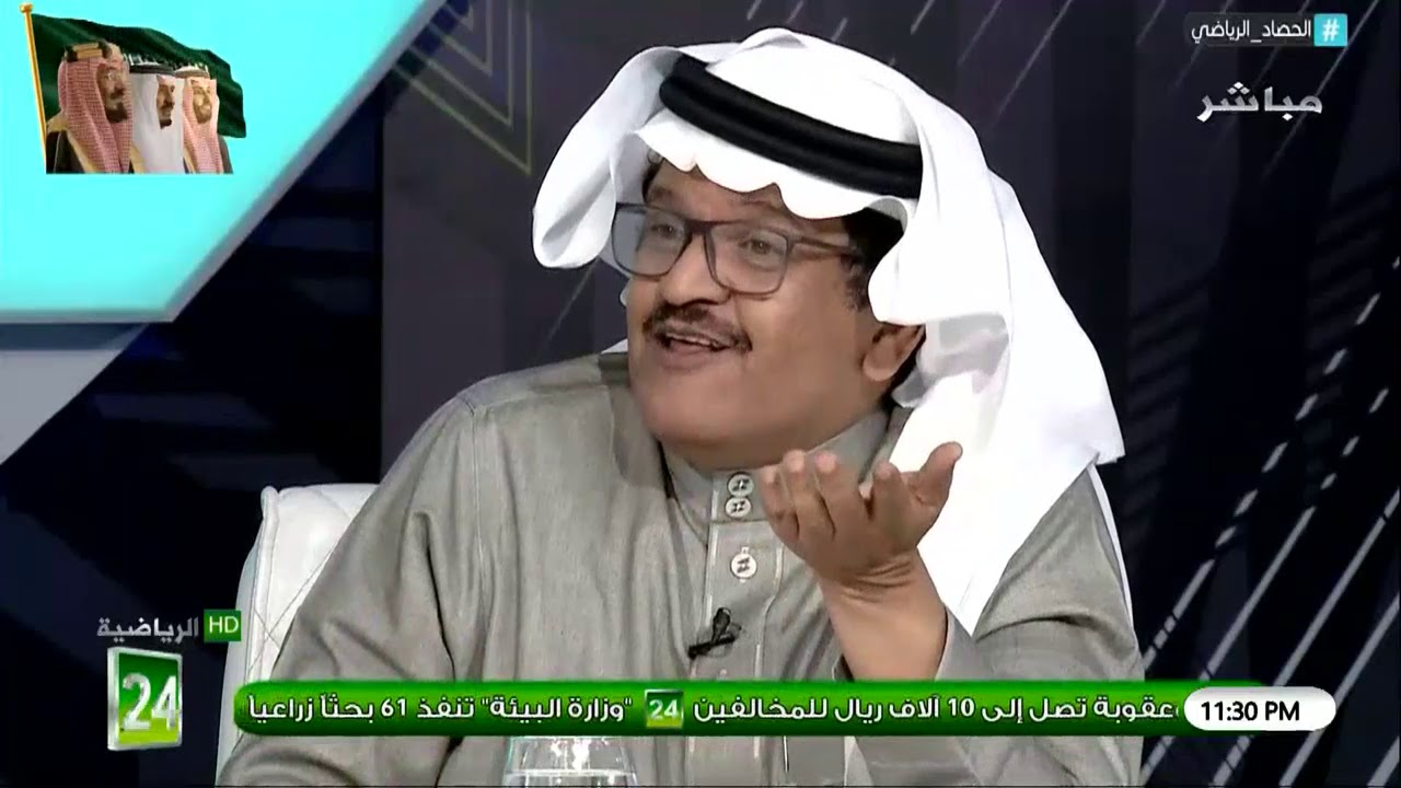 عدنان جستنيه: تقنية الفيديو حرمت نادي #الفيصلي الفوز بمباراة اليوم