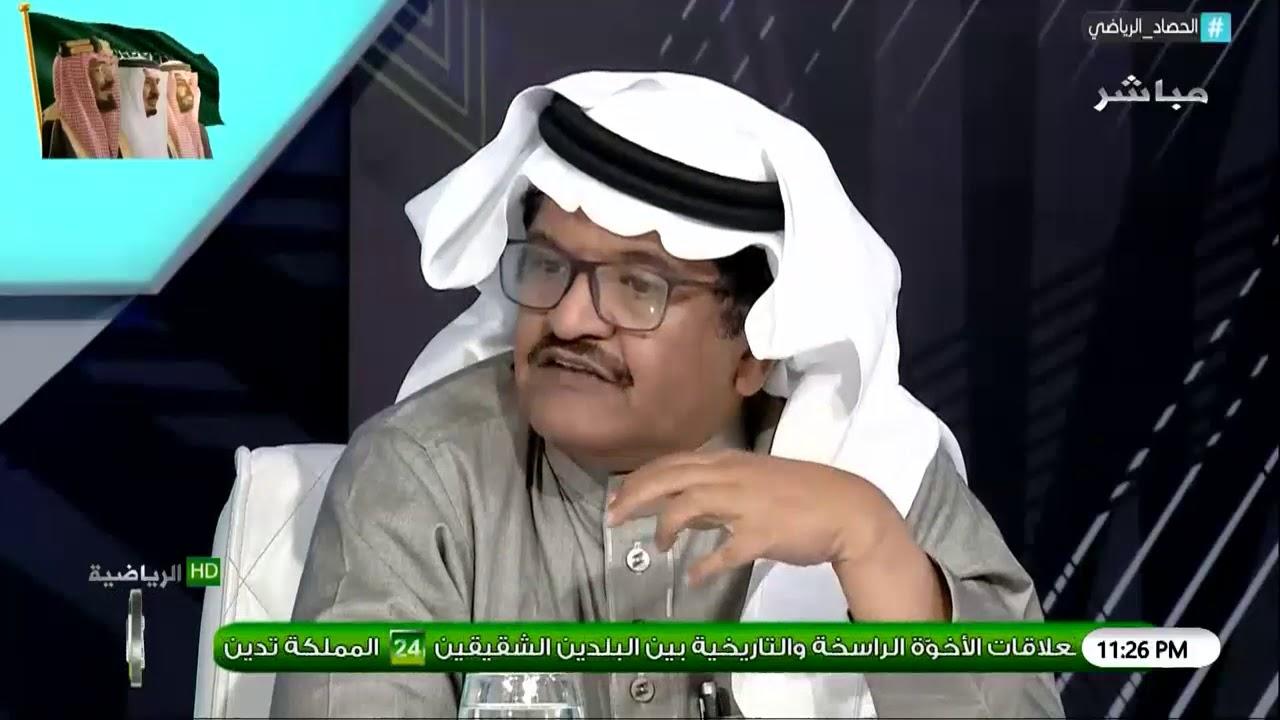 عدنان جستنيه: ابارك لنادي #التعاون تحقيق الفوز اليوم و بجدارة