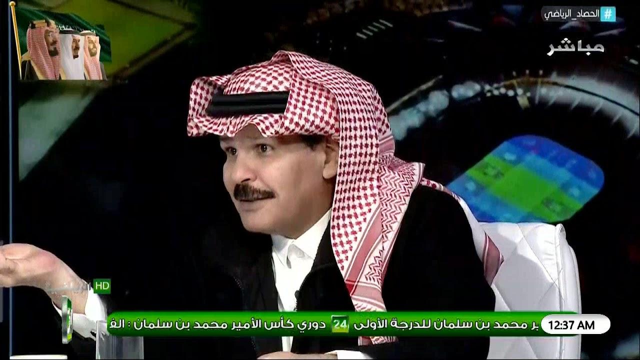 ابراهيم ماطر : نادي الاتحاد من بداية الموسم غير مستقر فنيا