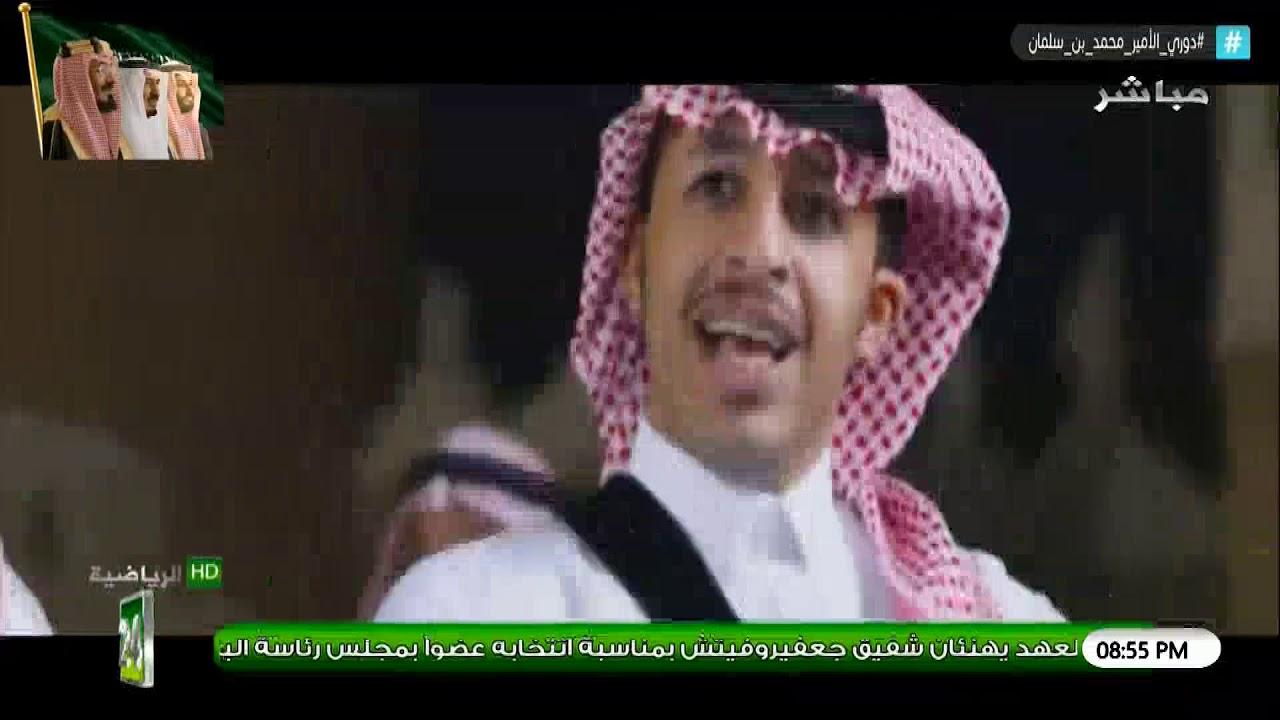 """برنامج #دوري_الأمير_محمد_بن_سلمان تقديم """"خالد السعيّد"""" مع""""حمود السلوه و هاني أنور"""""""