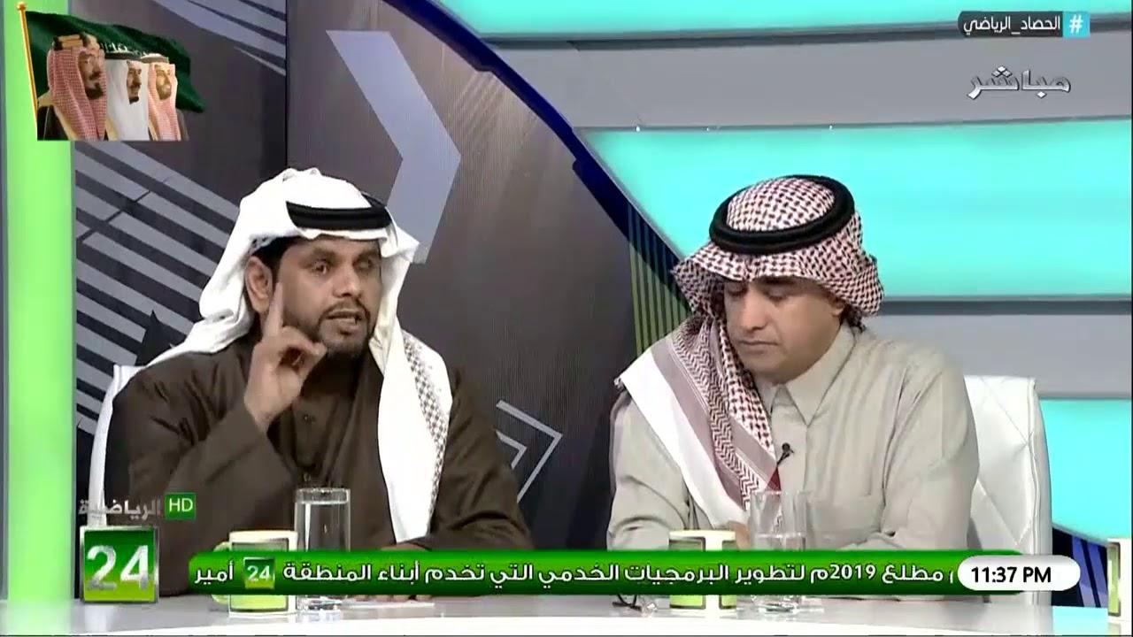 محمد الغامدي : بيان نادي #النصر أحرج لجنة المسابقات