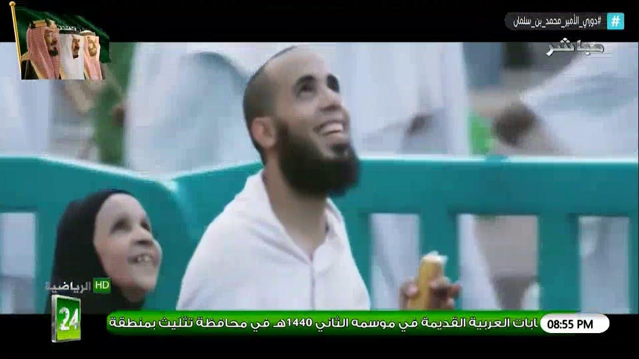 """برنامج #دوري_الأمير_محمد_بن_سلمان تقديم """"خالد السعيّد"""" مع""""إبراهيم ماطر و نعيم البكر"""""""
