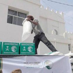 """""""صحة جدة"""" تحتفل باليوم العالمي للجودة، برعاية محافظ جدة الأمير مشعل بن ماجد"""