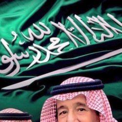 """""""الشيخ أحمد بن علي"""" يشكر السعودية على دعمها مؤتمر مسلمي أمريكا اللاتينية"""