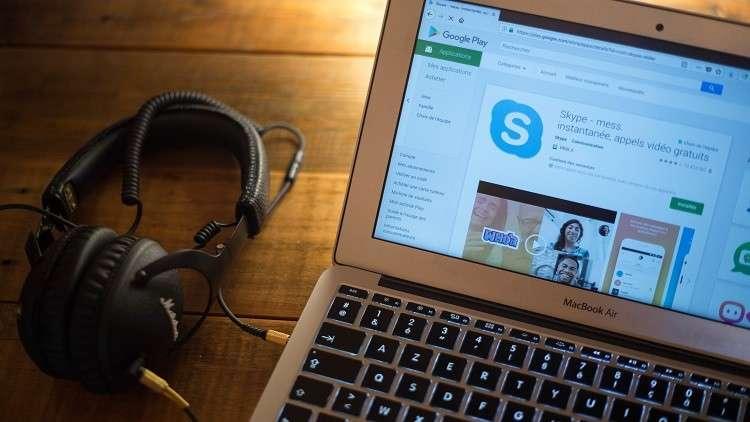 ميزة جديدة من سكايب لضعاف السمع… فيديو