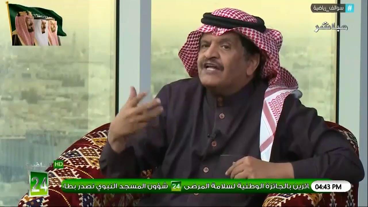 """عدنان جستنيه: احيي رئيس نادي #الشباب الاستاذ """"خالد البلطان"""" لان إنتقاده صحيح 100% لبعض الإعلاميين"""