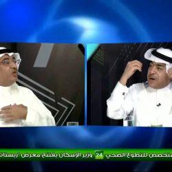 فهد الطخيم : هل تم التعميم على ان اللاعبين الذين يحملون جواز سفر سعودي من ضمن الـ 20 لاعب
