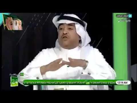 عبدالمحسن الجحلان: اللاعب علي النمر سجل كلاعب سعودي