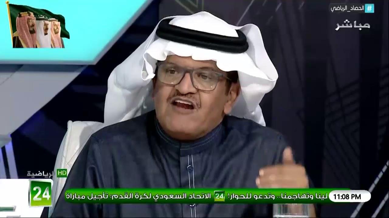 """عدنان جستنيه :تصريح رئيس نادي #الشباب """"خالد البلطان"""" قياساً بتصريحات اخرى نجد انه طبيعي"""