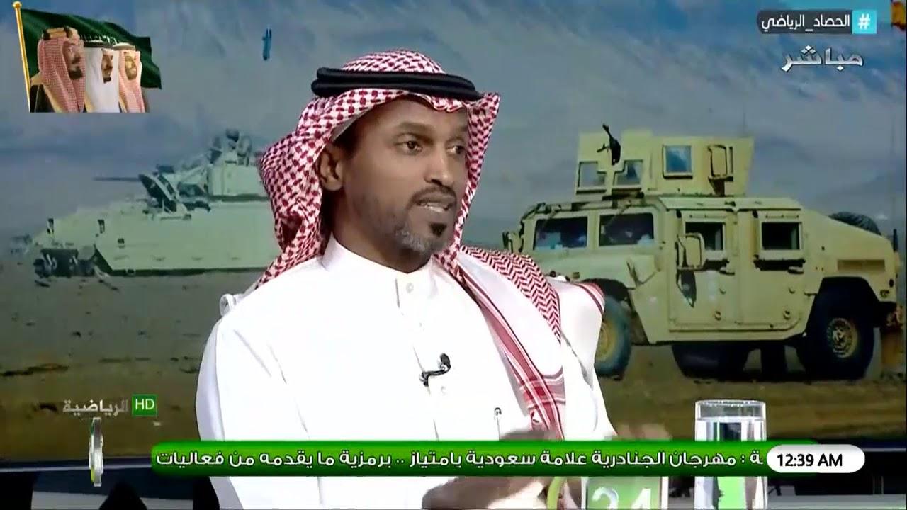 ابراهيم ماطر : #الحزم لعب بواقعية جداً امام #الهلال على ملعبه و هو سبب فوزه