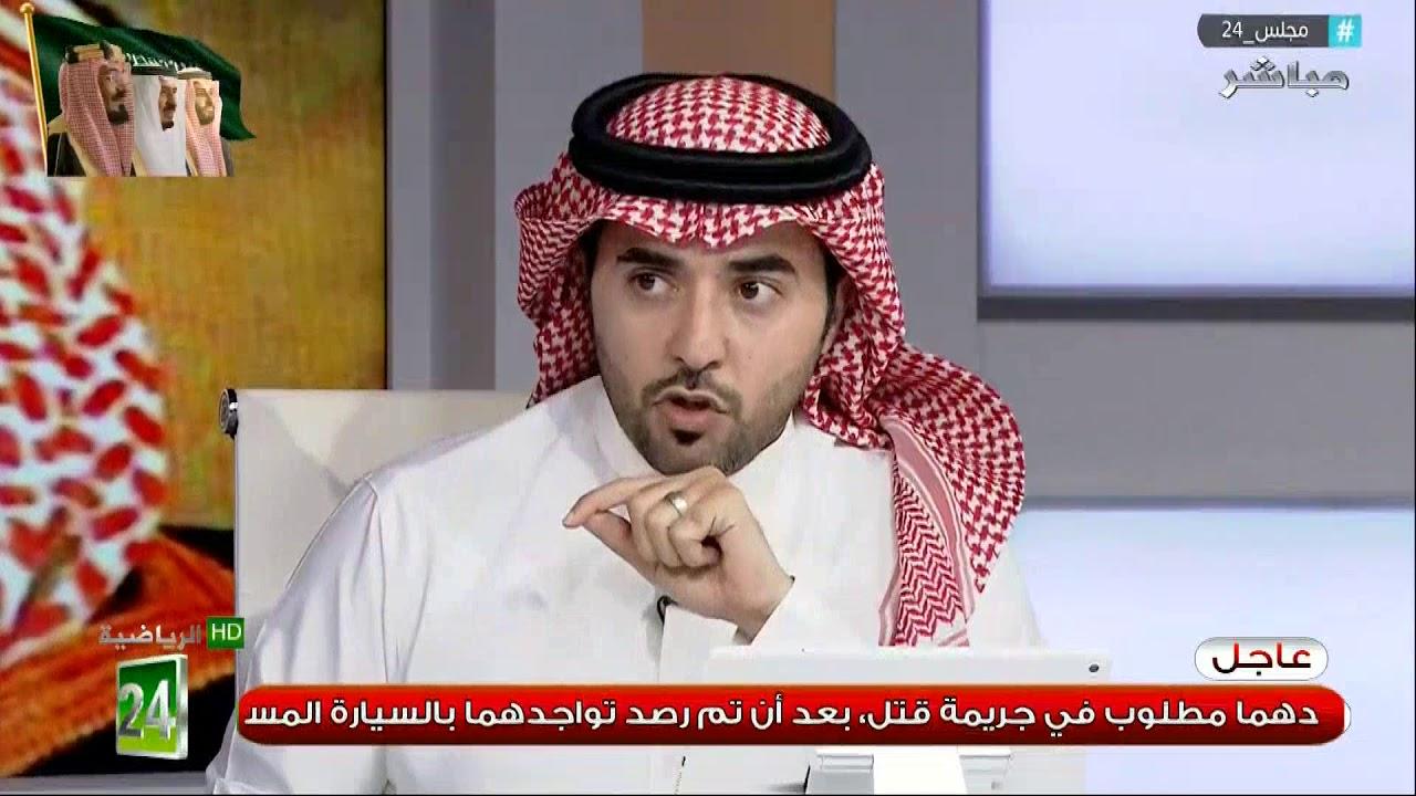 سعود الصرامي : النصر صاحب حق صريح و واضح … و الوحدة أخطأ في اشراك اللاعب علي النمر