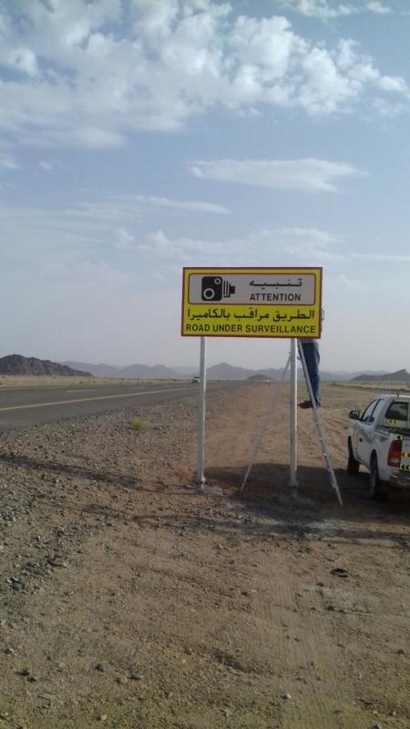 القوات الخاصة لأمن الطرق تستعد لرفع السرعة  النظامية على طرق الرين – بيشة إلى 120 كم بدلًا من 100