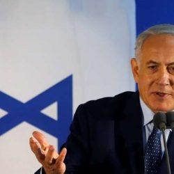 إسرائيل تستضيف قمة رؤساء الوزراء لمجموعة دول فيشيغراد في فبراير