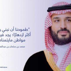 مصدر مسؤول بوزارة الخارجية يعبر عن إدانة المملكة واستنكارها لتفجير سيارة مفخخة بالأنبار