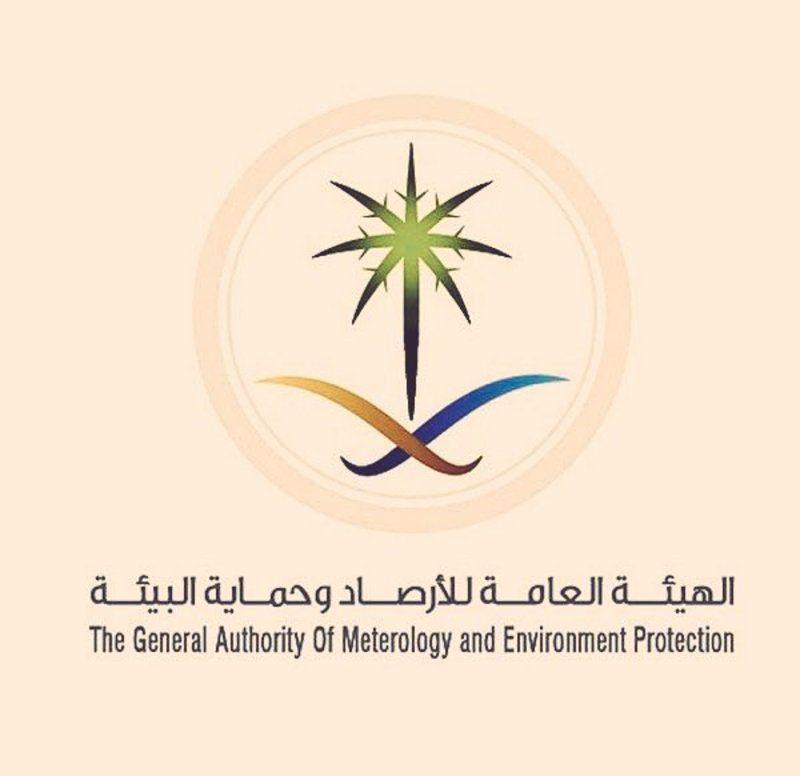 """""""الهيئة العامة للارصاد وحماية البيئة"""": رياح مثيرة للأتربة على الرياض وحائل والقصيم والمدينة وتبوك والشمالية والجوف"""