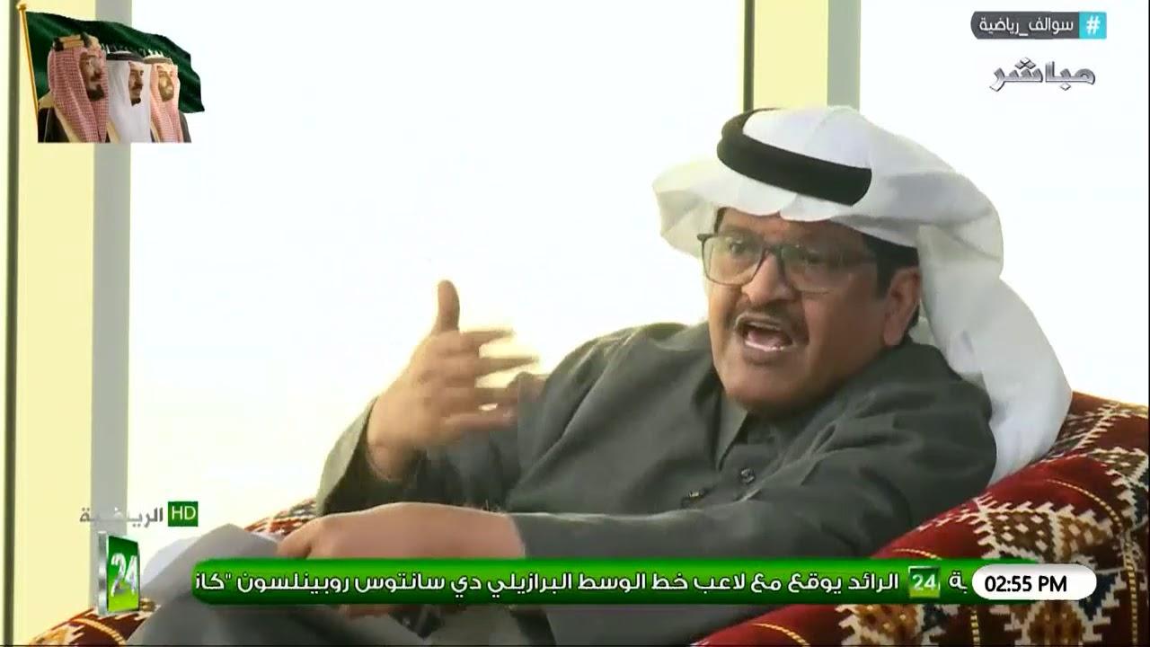 عدنان جستنيه : الآن أقول لا و الف لا للحكم السعودي
