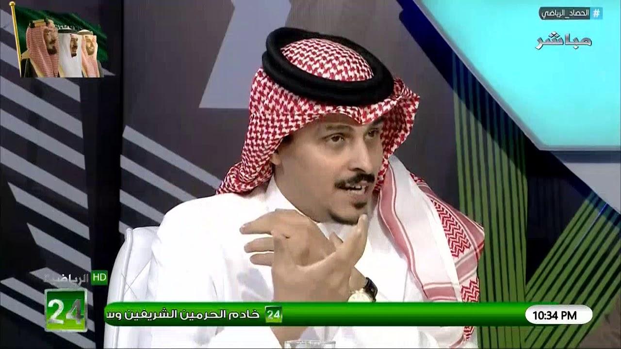 النوفل : دخول اشخاص من اهل اللعبة في الاتحاد السعودي لكرة القدم قد يحقق نجاحات
