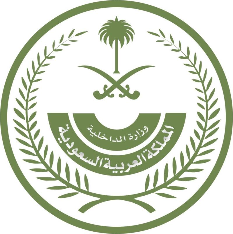 وزارة الداخلية تصدر تنفيذ حكم الاإعدام في مواطن هرب الإمفيتامين بتبوك