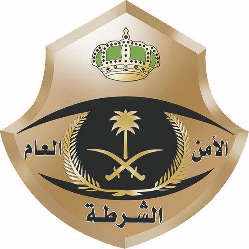 شرطة الرياض: القبض على وافدين صومالي ويمني تراوحت أعمارهما بين العقدين الثاني والثالث تورطا في سرقة المنازل