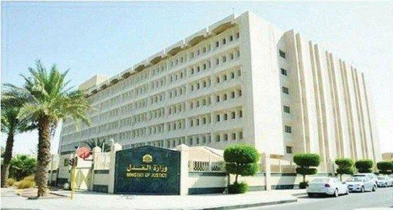 وزارة العدل تؤكد ان لا يلزم وجود شهود لنفاذ الطلاق أو الرجعة