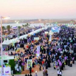 الهيئة العامة للأرصاد وحماية البيئة: توالي درجات الحرارة انخفاضها على الرياض والشرقية والمدينة ونجران