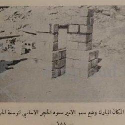 الدكتور محسن بن علي حتفل بزواج نجله