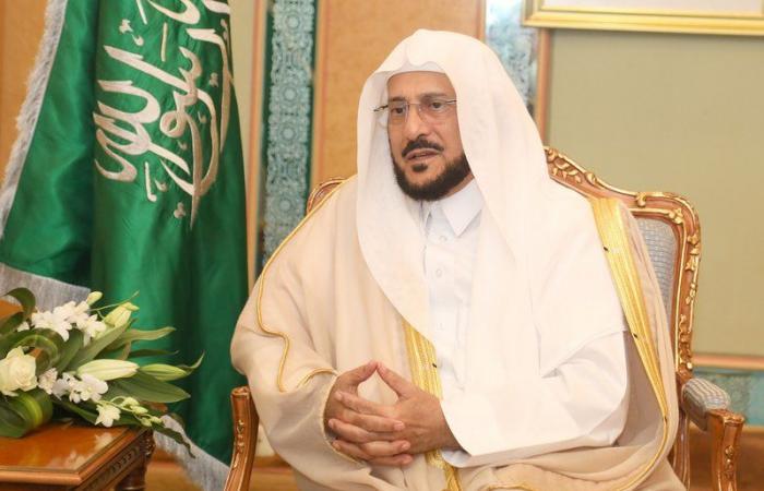 الدكتور عبداللطيف بن عبدالعزيز يرعى ملتقى المكاتب التعاونية الأول بالمملكة
