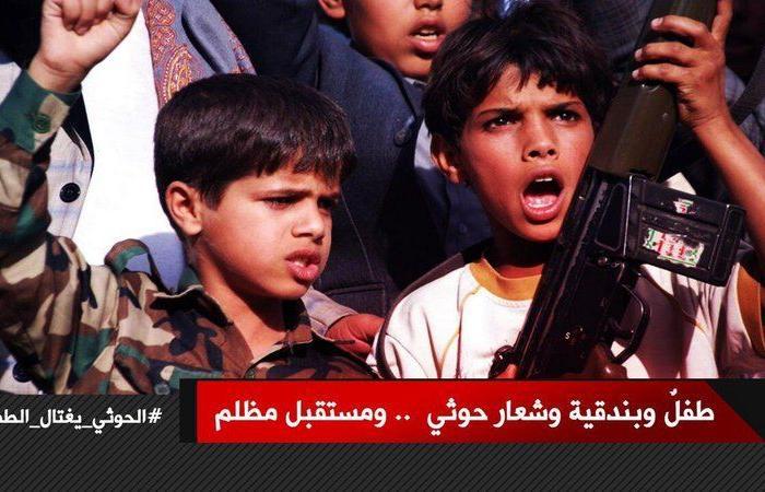 مركز الملك سلمان للإغاثة والأعمال الإنسانية يعيد تأهيل الأطفال ضحايا التجنيد الإجباري من مليشيا الحوثي