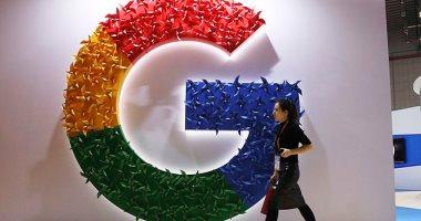 طرح جوجل تحديثا جديدا للوحة Gboard على هواتف أيفون