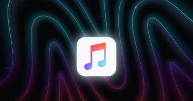 سماح أبل لمشتركى Apple Music بدعوة أصدقائهم للحصول على شهر مجانى