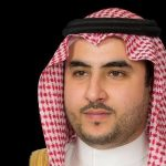 الأمير عبدالعزيز بن سعود يرفع الشكر للقيادة لصرف شهر مكافأة للعسكريين بالحد الجنوبي