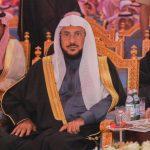 """""""وزير الشؤون الإسلامية"""" يعتمد نتائج الفائزين بجائزة الملك سلمان المحلية لحفظ القرآن الـ 21"""