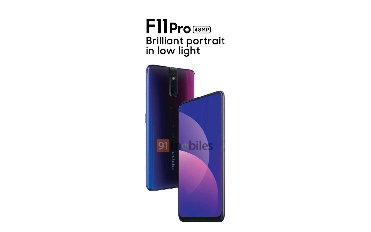 إعلانات ترويجية جديدة توضح مواصفات هاتف Oppo F11 Pro