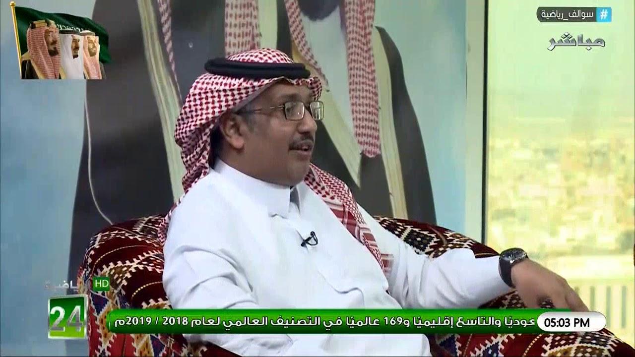 عبدالله المالكي : تقنية الـVAR منحت اندية حقوقها و حرمت اندية من حقوقها