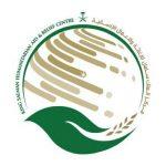 """مركز الملك سلمان للإغاثة والأعمال الإنسانية يعقد ندوة عن""""الأطفال والأزمة في اليمن"""""""