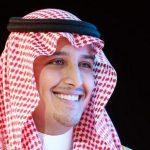"""""""الجمعية الخيرية لرعاية الأيتام بمنطقة الرياض"""" تطلق اسم الأميرة البندري على جائزتها للتفوق العلمي"""