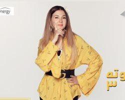 احياء سميرة سعيد أولى حفلاتها بجولتها المغربية