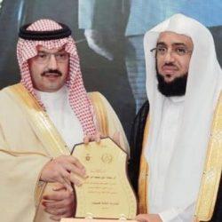 أمير منطقة المدينة المنورة يرعى حفل تكريم الفائزين بجائزة الأمير خالد السديري للتفوق العلمي