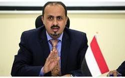 جمهورية مصر العربية تنسق مع الممكلة على أعلى مستوى لمواجهة التهديدات