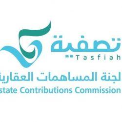 """انطلاق معرض """"حس"""" بجاليري """"نيوديزاين"""" في مدينة الرياض يوم السبت المقبل"""