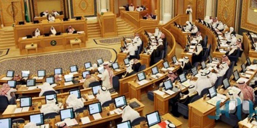 المجلس الشوري بالمملكة «الشورى» يطالب «الإذاعة والتلفزيون» بتأهيل الموظفين السعوديين وتوفير بيئة إعلامية جاذبة