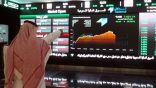 مؤشر سوق الأسهم يغلق مرتفعا 9.46 نقطة بتداولات تجاوزت 3.1 مليار ريال