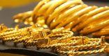 أسعار الذهب اليوم فى المملكة