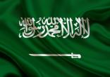 المملكة تعرب عند إدانتها وإستنكارها الشديدين للهجمات الإرهابية على مراكز الاقتراع في كابول
