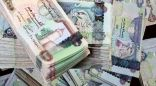 تباين أسعار العملات مقابل العملة المحلية اليوم الأربعاء